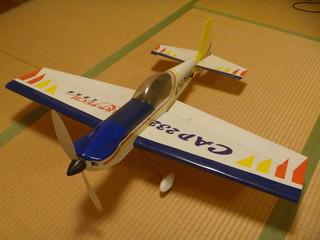 P1020472