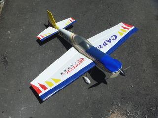 P1020478