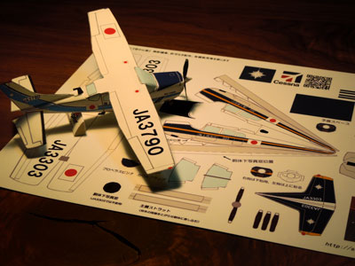 20120818_2748JA3303型紙SM