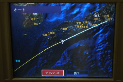 20121116_4400地図画面SM