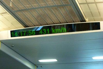 20110617DSCN2702リニア431km