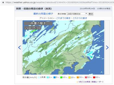 201809241500雨雲の動き関東全域SM