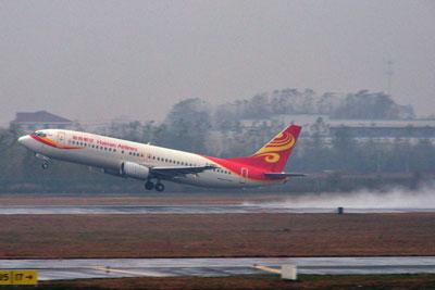 20111122_0442青島_海南航空B