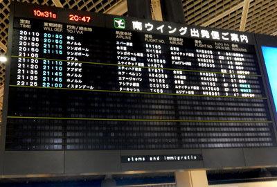 20151031DSCN3259成田SM