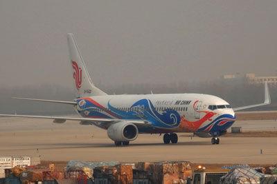 20160129DSCN3760B737-800中国国際航空特別塗装_北京SM
