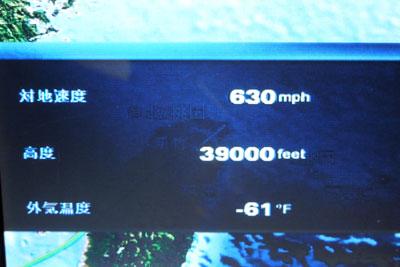 20130124_4987_1000km超えSM