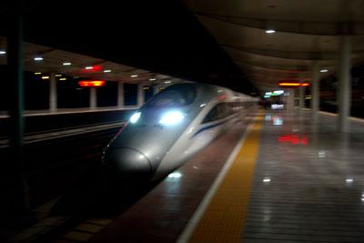 20111123_3608蘇州新幹線SM