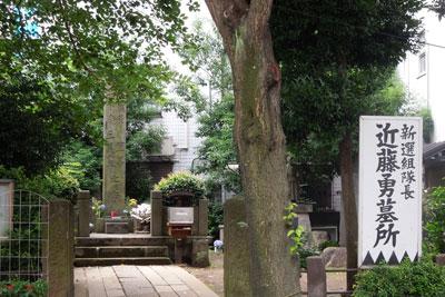 20120712_2330近藤勇の墓SM