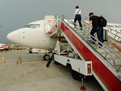 20141016DSCN1125深セン空港SM