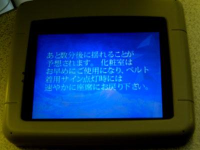 20100710DSCN1270シートベル