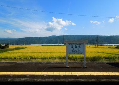 20121013_3533駅SM
