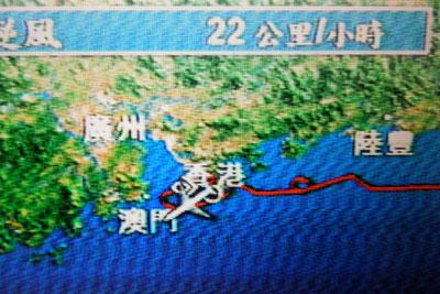 20130409_5647香港SM