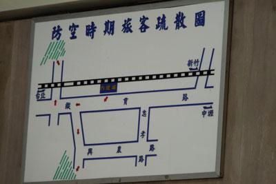 20121115_4305駅防空SM
