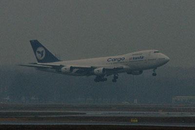 20100219DSC_1544イラン航空