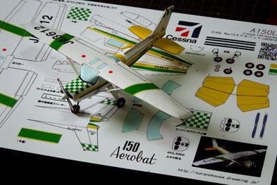 20120705_2272JA3612ペーパー