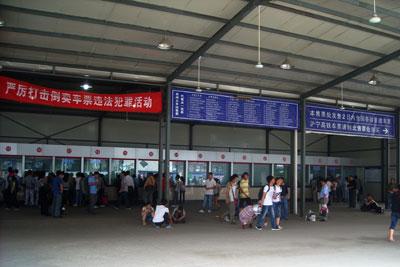 20110616DSCN2667蘇州駅SM