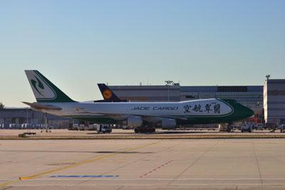 20110525DSC_8961JADE_Cargo_