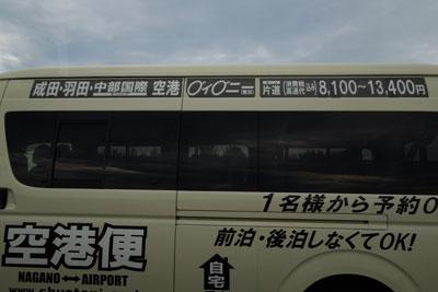 20120714_2341ディズニー伏字