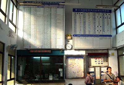 20110801DSCN2855駅SM