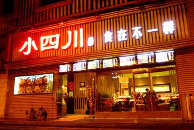 20170508DSCN7227武漢夕食SM