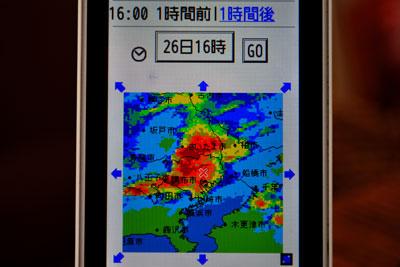 20110826_9497降雨画面SM