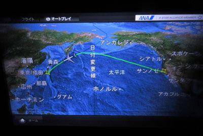 20200111IMG_1072成田へあと3時間弱SM