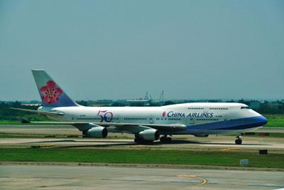 20110803DSC_9347中華航空ジ