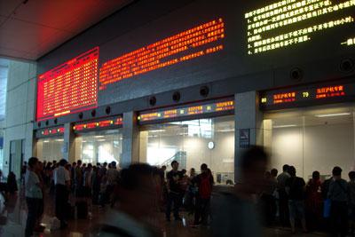 20110616DSCN2658虹橋駅SM