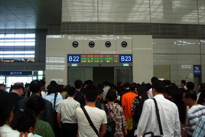 20110616DSCN2662虹橋駅SM