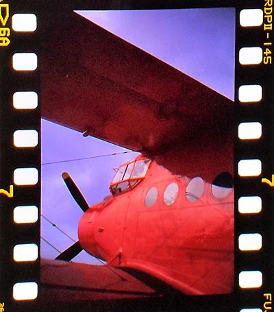 P5041405_199810アントノフ福