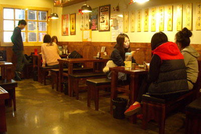 20111211DSCN3676韓国居酒屋S