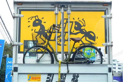 20161119DSCN6189あり自転車SM
