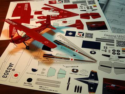 20120818_2740JA3303型紙SM