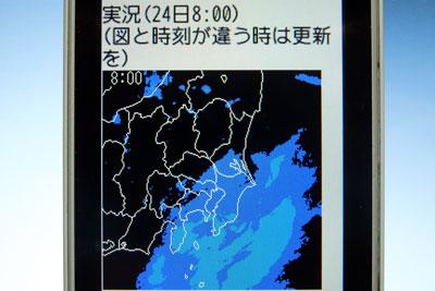 20121124_4585雨域画面SM