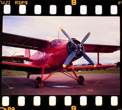 P5041403_199810アントノフ福