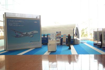 20111124_3628B787ミュージア