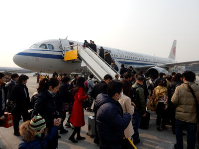 20160129DSCN3755北京SM