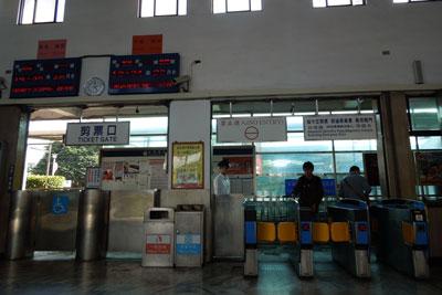 20121114_4304駅SM