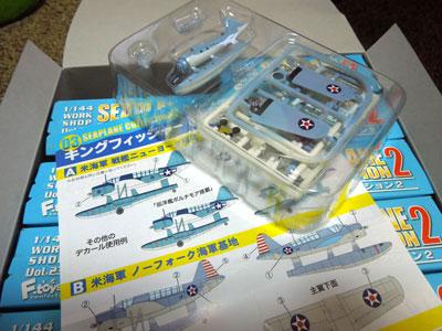 水上機コレクションDSCN0681s