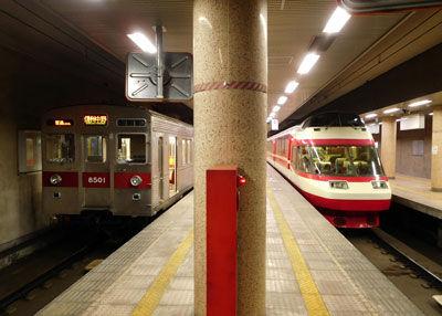 20180403DSCN8675長野駅地下ホームSM