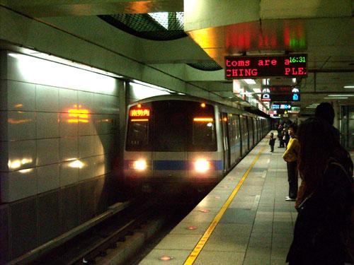 20100129DSCN0503台湾地下鉄S