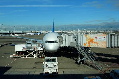 20151119DSCN3386羽田空港SM