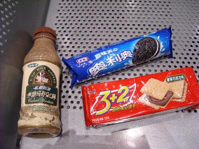 20111123_3603夜ごはんクッキ
