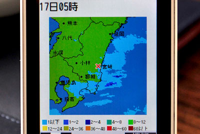 20110717DSC_9319宮崎雨域SM
