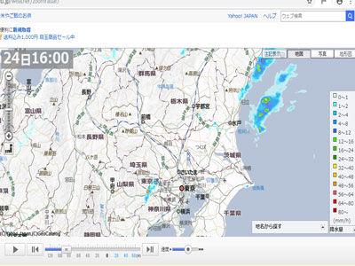 201809241600雨雲レーダー関東全域SM