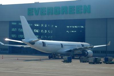 DSCN2414B-16302元エバー航空A330桃園SM