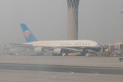 20141016DSCN1134中国南方A380
