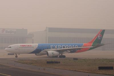 20120423_1990中国東方A330SM