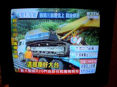 20120620_2062台湾台風TVSM