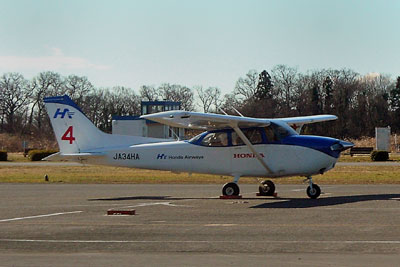20110116ホンダ航空セスナ212
